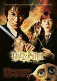harry_potter_2_harry_potter_und_die_kammer_des_schreckens_front_cover.jpg