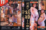 th 49840 oavd20full 123 30lo Asian Prego 40