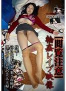 [MLW-5016] 美熟女ベスト 翔田千里4時間