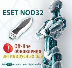 ESET NOD32 Offline Updater 5906