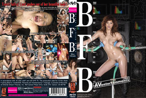 RO-01: BFB &#8211; Brain Fucking Bitch &#8211; Moe Ooishi [DVD-ISO]