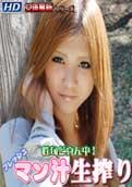 Gachinco - Mimi