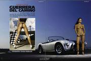 Playboy Venezuela – Agosto 2011 (Diosa Canales) [HQ] 22